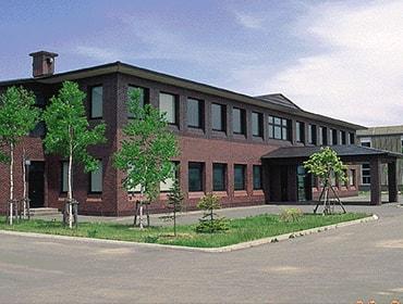 安平環境総合研究所